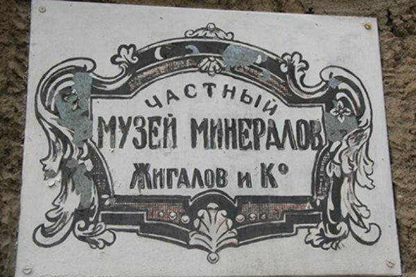 фото кругобайкальской железной дороге