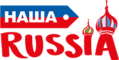 Russia Ќаша